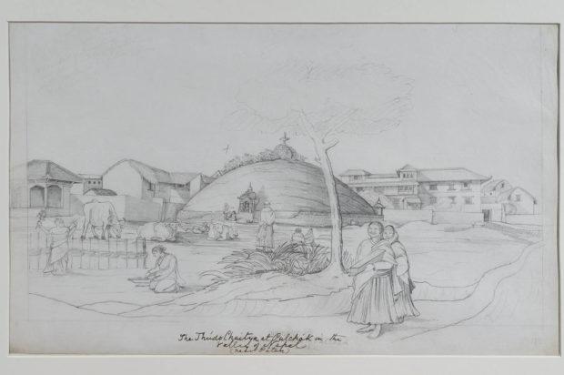 The western Asoka chaitya, Pulchok, Patan.