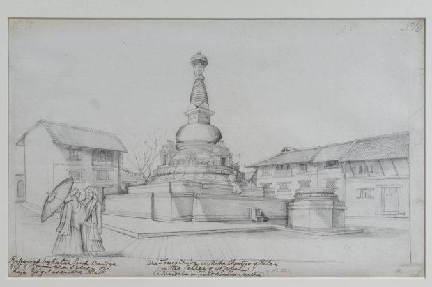 Temple of Avalokitesvara, Patan (now called Machchendra Nath).