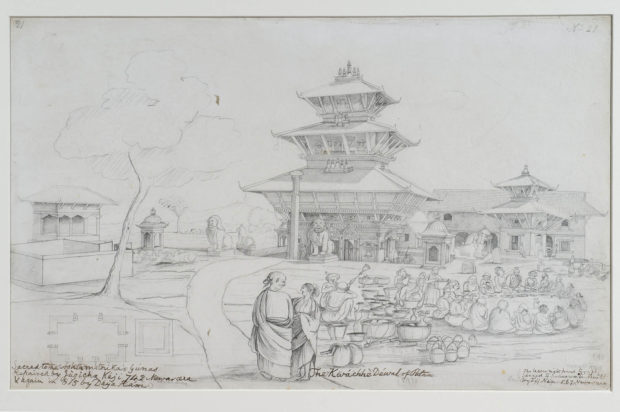 Temple of Balkumari (?), Kwachhen, Patan.