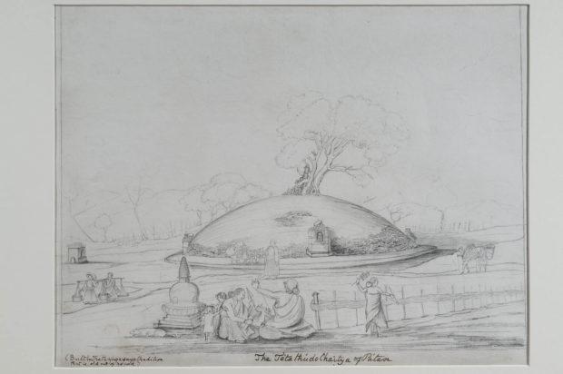 The Asoka stupa, Teta, Patan.
