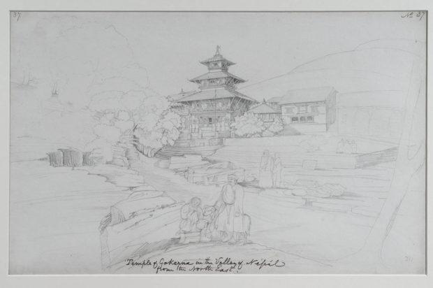 Temple of Mahadeva at Gokarna, near Kathmandu.