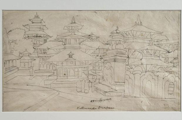 The Durbar, Kathmandu.