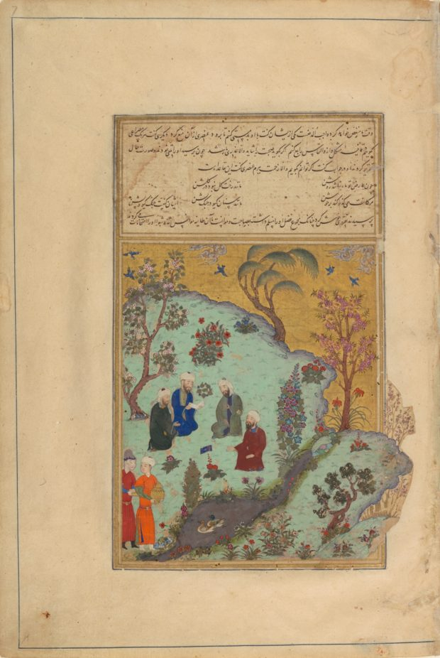 [RAS Persian 239, 7a] Firdausi encounters the court poets of Ghazni