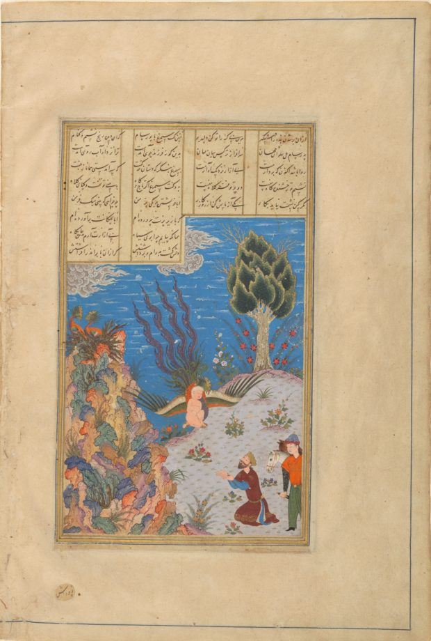 [RAS Persian 239, 16b] The Simurgh restores Zal to Sam