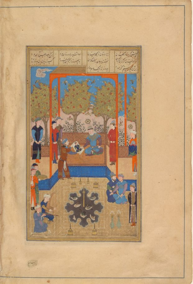 [RAS Persian 239, 30b] Portrait of the infant Rustam shown to Sam