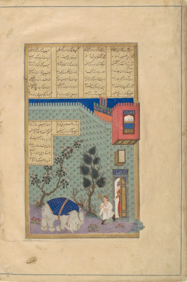 [RAS Persian 239, 32b] The young Rustam kills the mad elephant