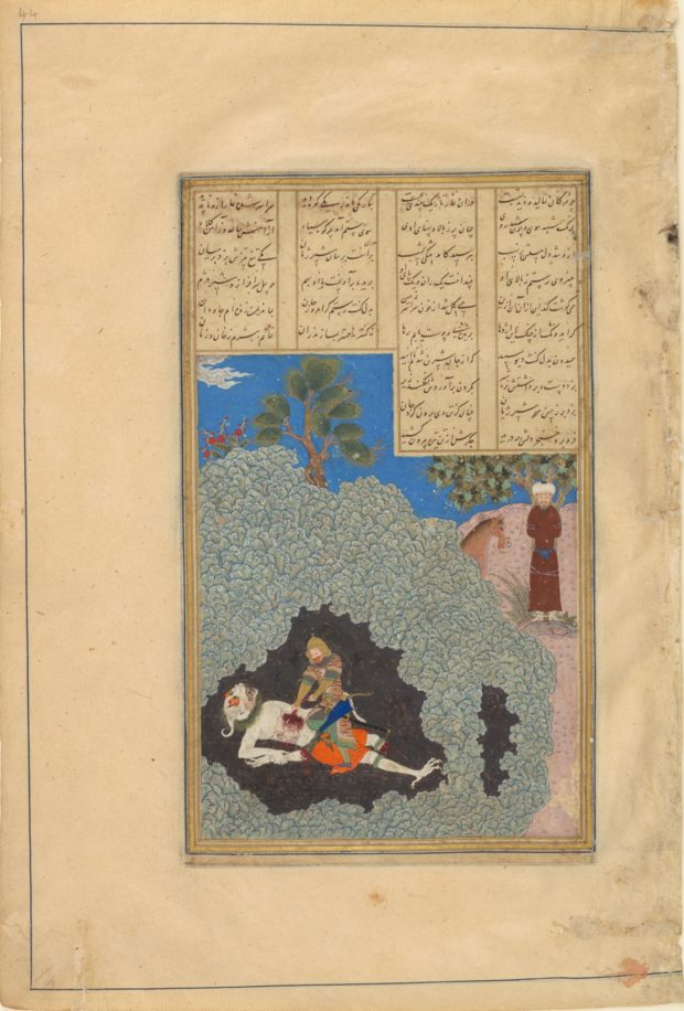 [RAS Persian 239, 44a] Rustam slays the White Div