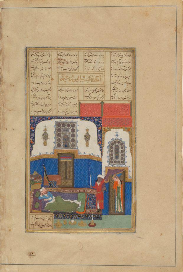[RAS Persian 239, 56b] Tahminah comes to Rustam
