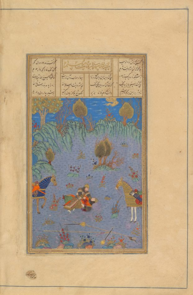 [RAS Persian 239, 67b] Suhrab slain by Rustam