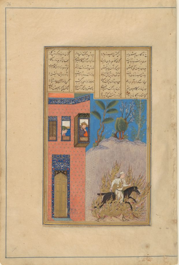 [RAS Persian 239, 76a] Fire ordeal of Siyavush