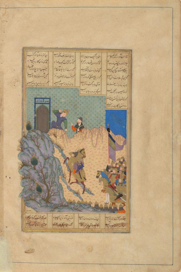 [RAS Persian 239, 119b] Farud shoots Zarasp