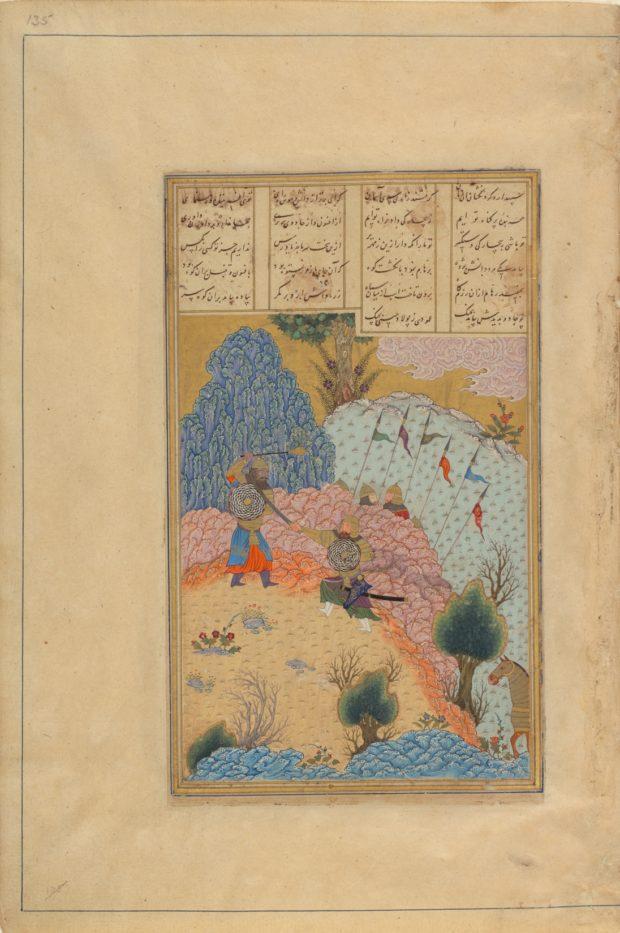 [RAS Persian 239, 135a] Ruhham attacks the sorcerer Bazur