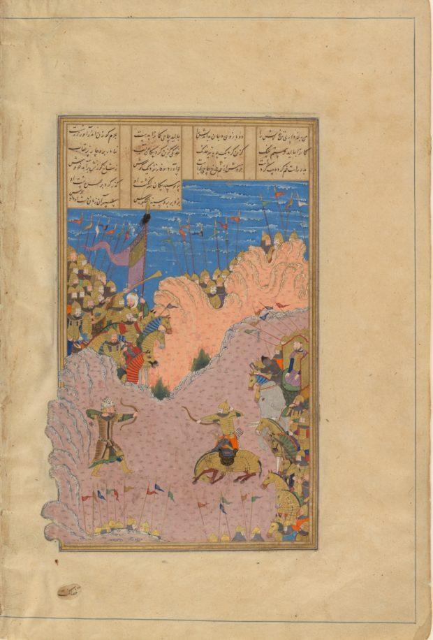 [RAS Persian 239, 145b] Rustam shoots Ashkabus