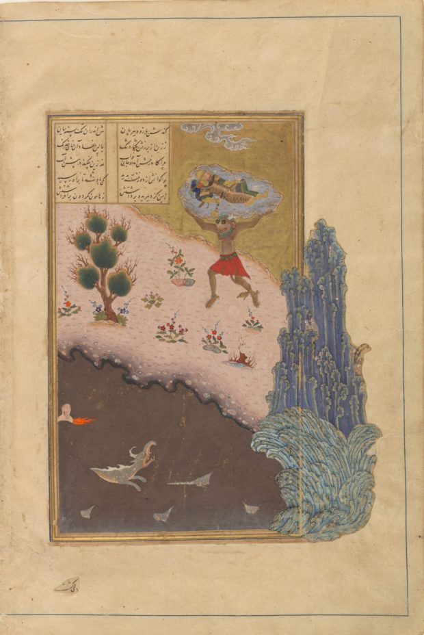 [RAS Persian 239, 165b] The div Akvan lifts the sleeping Rustam