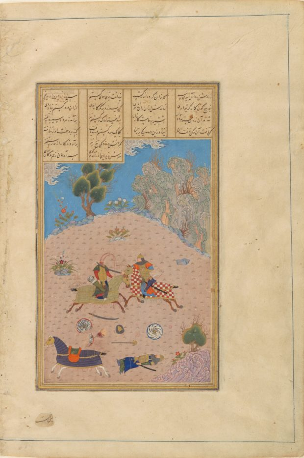 [RAS Persian 239, 206b] Gustaham, having slain Farshidvard, dispatches Lahhak