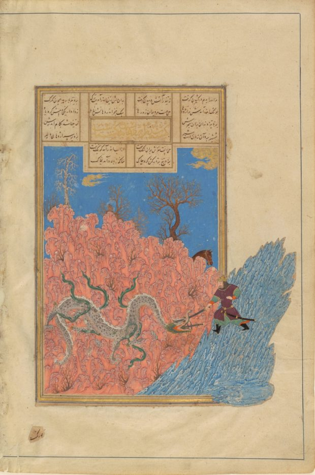 [RAS Persian 239, 250b] Gushtasp slays the dragon