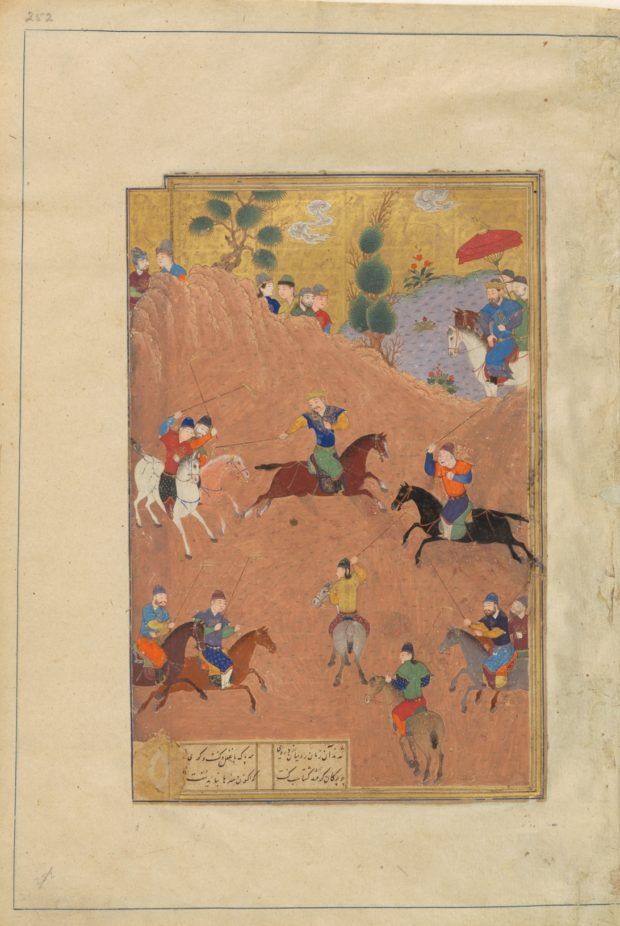 [RAS Persian 239, 252a] Gushtasp plays polo before the Qaysar