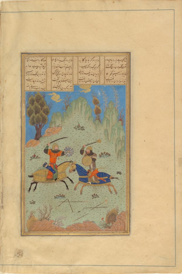 [RAS Persian 239, 291b] Rustam in combat with Isfandiyar