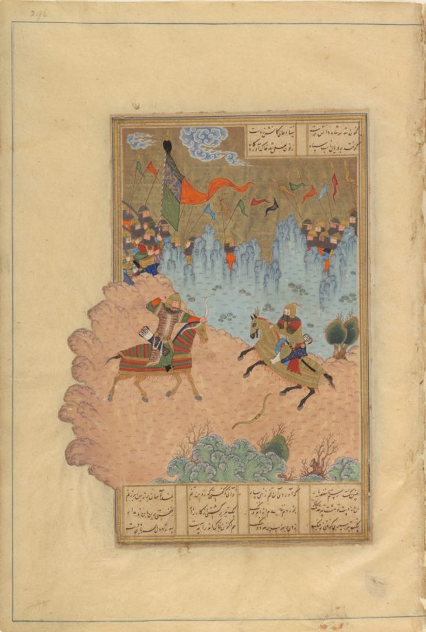 [RAS Persian 239, 296a] Isfandiyar slain by Rustam