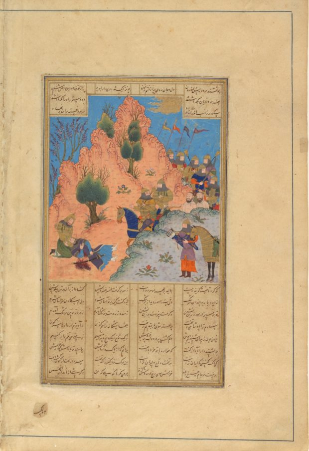 [RAS Persian 239, 313b] Iskandar comforts the dying Dara