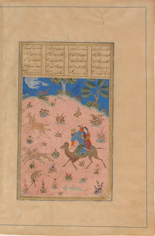 [RAS Persian 239, 362b] Bahram Gur hunting with Azadah