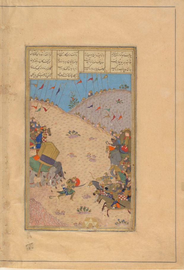 [RAS Persian 239, 491b] Bahram Chubinah fights on foot