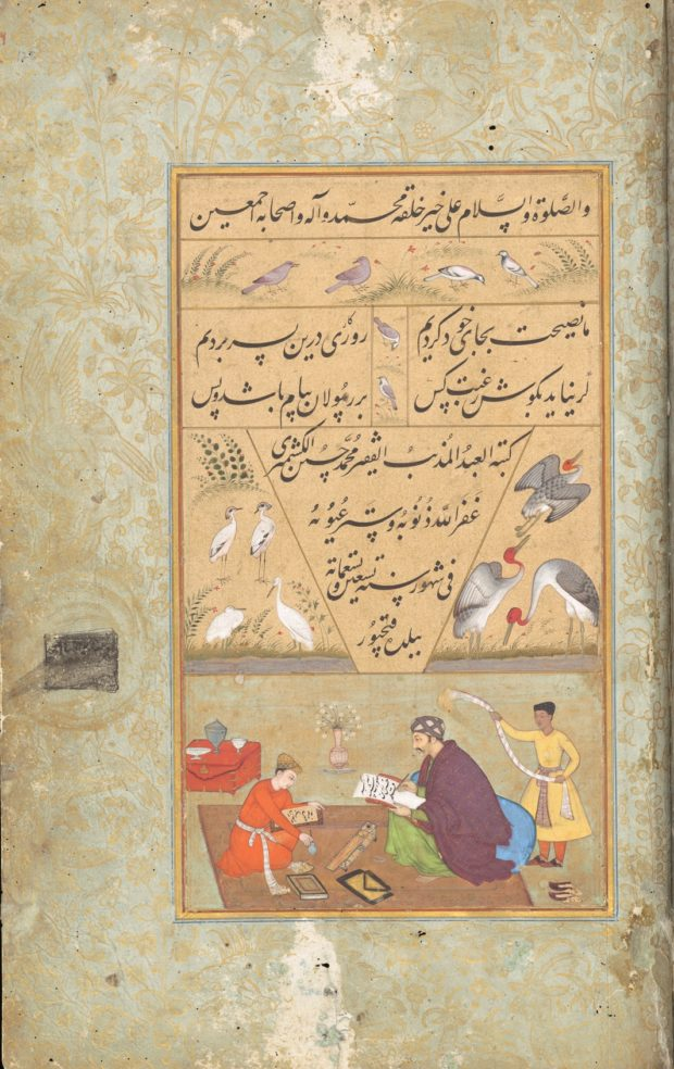 [RAS Persian 258, 128b] The painter Manohara and the calligrapher Muhammad Husayn Kashmiri