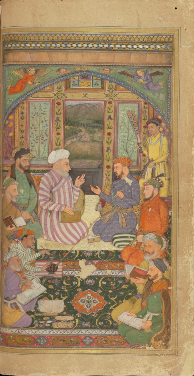 [RAS Persian 310, 19b] Zafar Khan in the company of poets