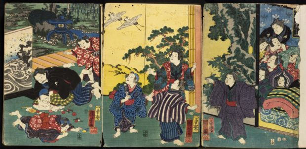 [RAS 077.001, 001-003] Ishibashiyama