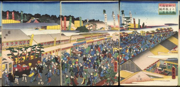 [RAS 077.001, 010-012] Crowds attending the image-showing of the goddess Benzaiten at Yenoshima