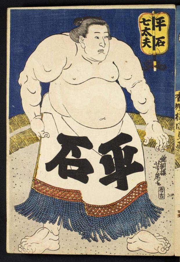 [RAS 077.001, 047] Portrait of the wrestler Hiraishi Shichidayu
