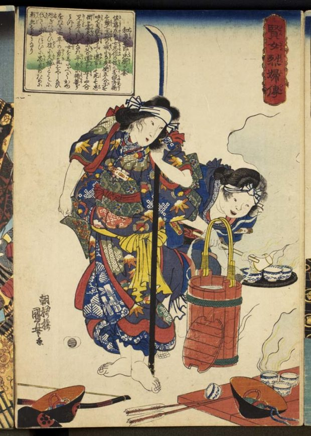 [RAS 077.001, 050] Fujinoye, wife of Idzumi Saburo Tadahira
