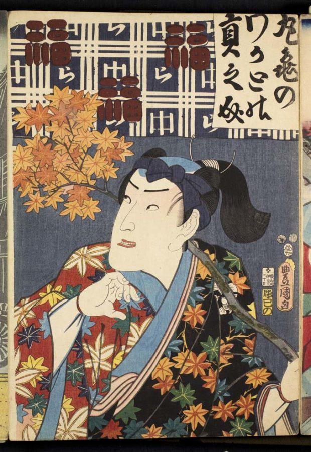 [RAS 077.001, 056] Shinnosuke of Marukame