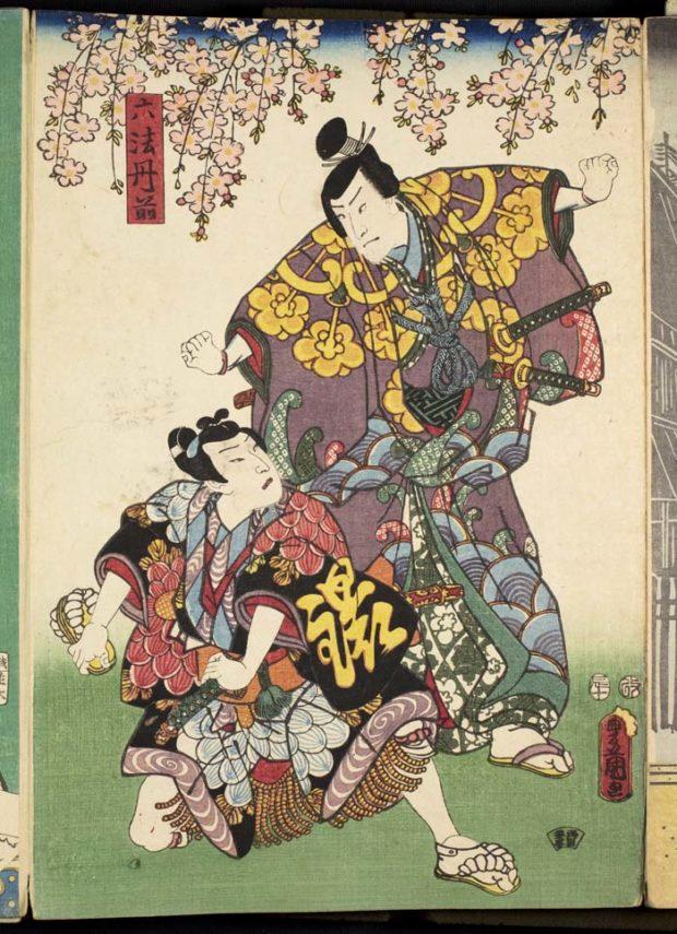 [RAS 077.001, 058] Nagoya and Kinohei