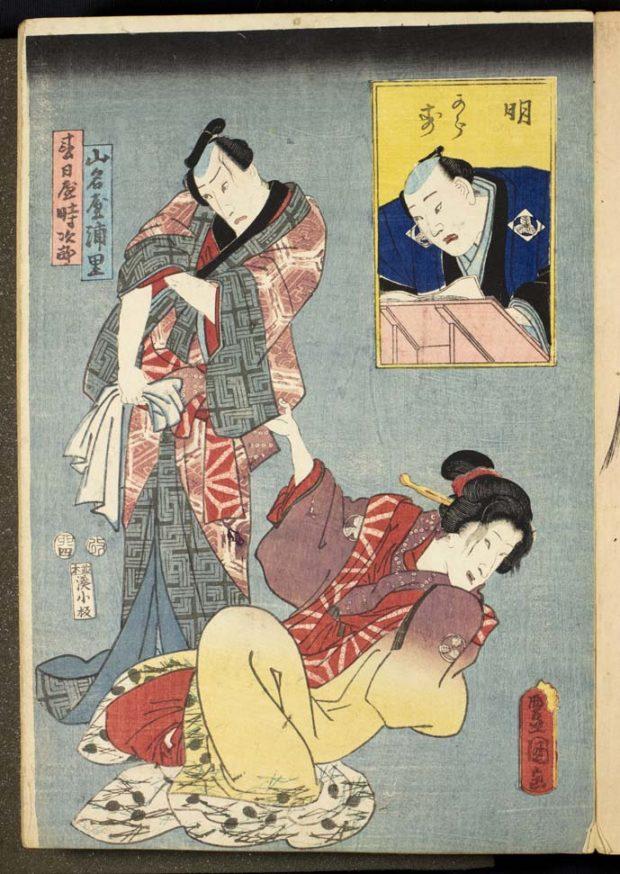 [RAS 077.001, 069] Kasugaya Tokijiro