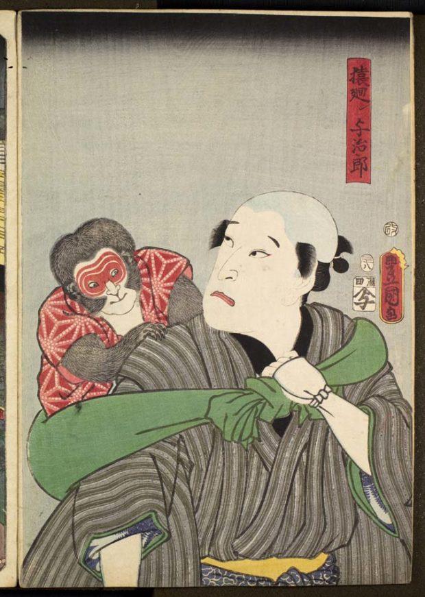 [RAS 077.001, 077] Yojiro