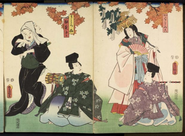 [RAS 077.001, 091-092] Dancers and courtiers
