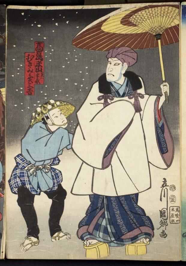 [RAS 077.001, 094] Takashima Beizan in the snow