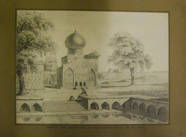[RAS 010.002] Tomb of Sheikh Latifu'llah Qadiri