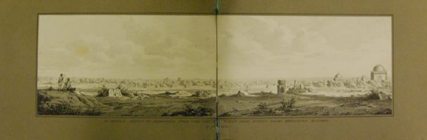 [RAS 010.003] Panorama of Bijapur