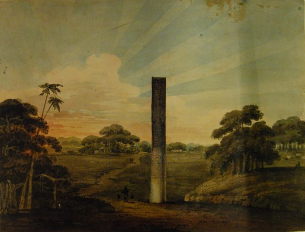 [RAS 015.007] Pre-Asokan Pillar