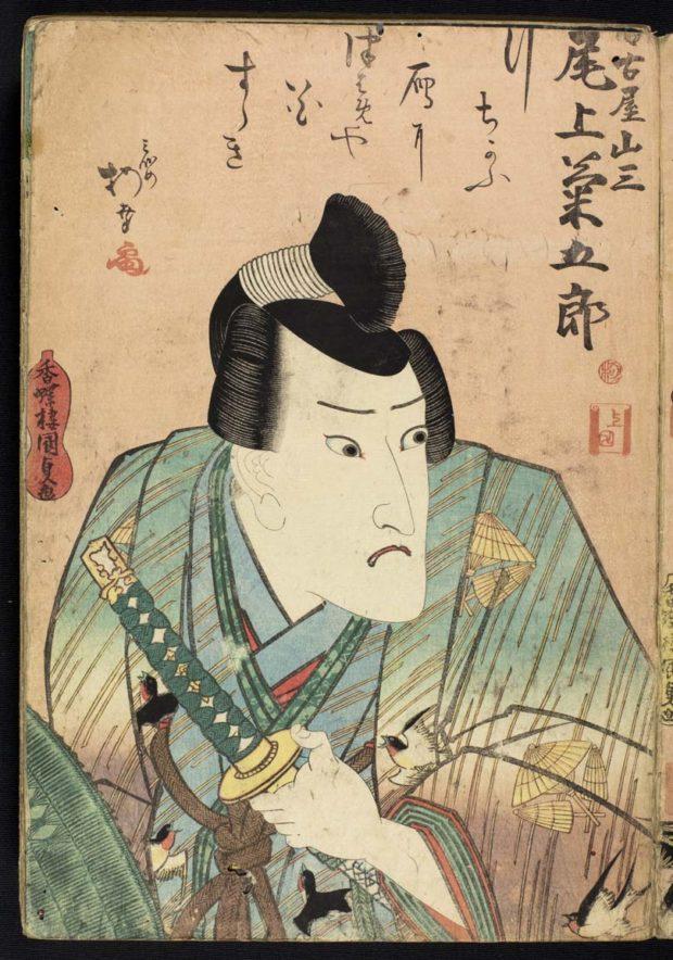 [RAS 077.001, 102] Nagoya Sanza