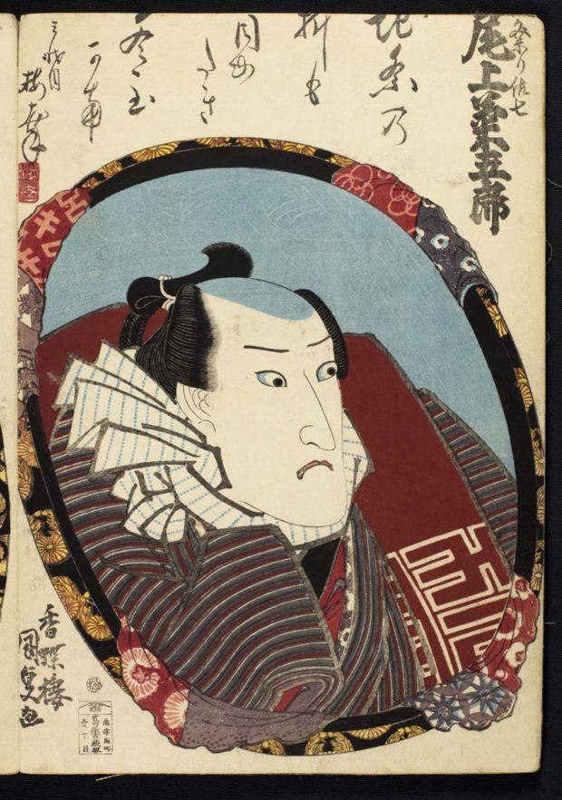 [RAS 077.001, 107] O-Matsuri Sashichi