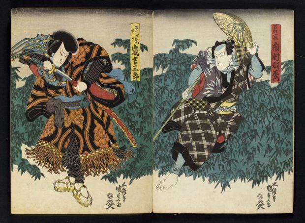 [RAS 077.001, 111-112] Musha Mitsuhide drawing his sword