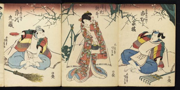 [RAS 077.001, 125-127] Servants with a sake-cup, kettle and a rake
