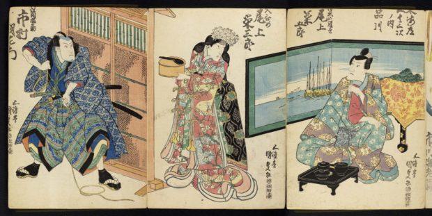 [RAS 077.001, 136-138] Shinagawa scene