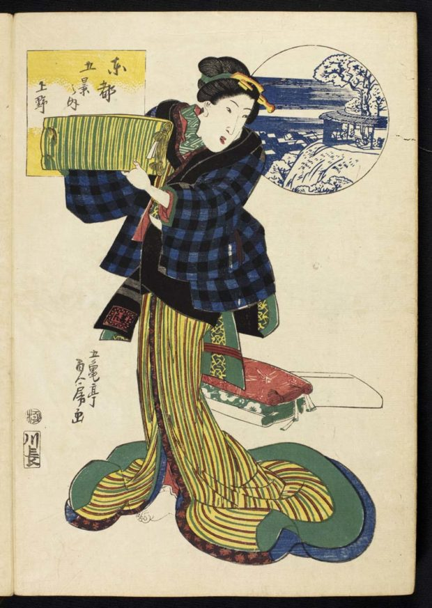 [RAS 077.001, 151] Girl with a roll of cloth