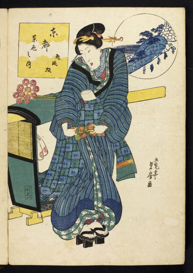 [RAS 077.001, 153] Girl by a palanquin