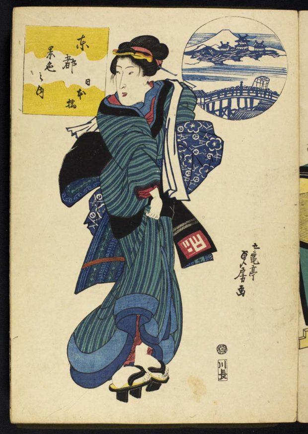 [RAS 077.001, 154] Girl carrying a bundle