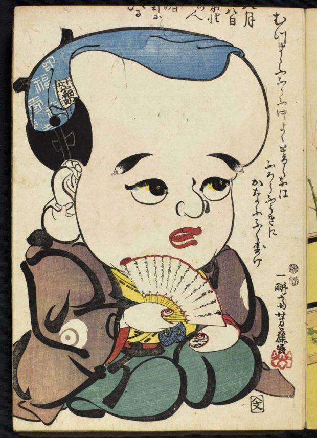 [RAS 077.001, 156] Fukusuke seated with a fan
